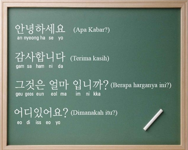 cara-cepat-belajar-bahasa-korea