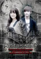 yuju-jun-museum-alley