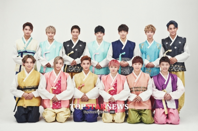 seventeen-Chuseok