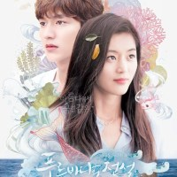Sung Si Kyung – Somewhere Someday (어디선가 언젠가) Lirik Terjemahan