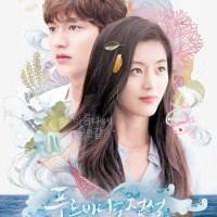 Sung Si Kyung – Somewhere Someday (어디선가 언젠가) Lirik Terjemahan
