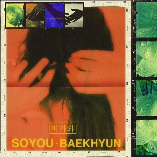 soyou-baekhyun-rain