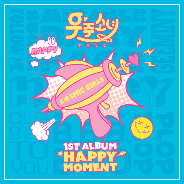 WJSN-Cosmic-Girls-Happy-Moment